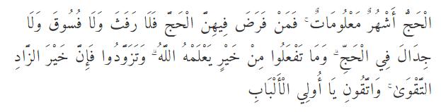 Doa Mandi Junub Setelah Berhubungan Suami Istri Bahasa